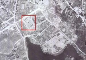 Aerial view of Mundy Pond, 1948